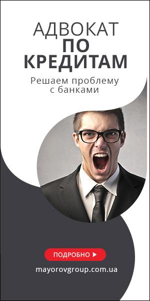 mayorovgroup.com.ua