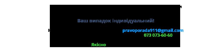 Banner-V2